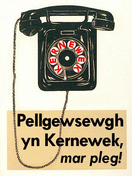 pellgewsewgh